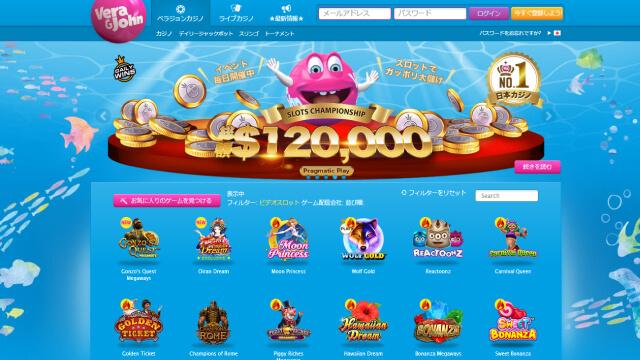ベラジョンカジノはマスターカードで入金できるオンラインカジノ