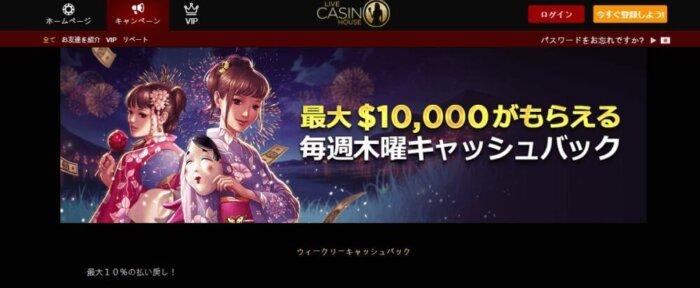 ライブカジノハウスはマスターカードで入金できる